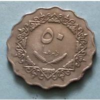 Ливия 50 дирхем 1975 г.