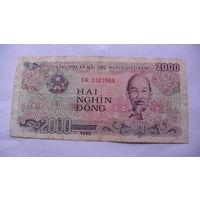 Вьетнам, 2000 донгов, 1988г. 1323966  распродажа
