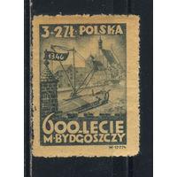Польша 2-я Респ 1946 600 лет Бромбергу (Быдгощ) #435*