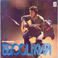Владимир Высоцкий - Песни-1981,Vinyl, LP, Album, Repress, Mono,made in USSR.