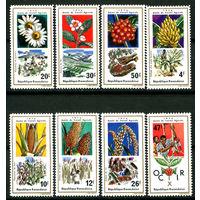 Руанда - 1975г. - Год сельского хозяйства - полная серия, MNH [Mi 691-698] - 8 марок