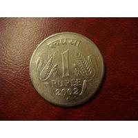 1 рупи 2002 год Индия (ромб под датой)