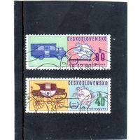 Чехословакия.Ми-2223,2225. Эмблема и почтовый транспорт U.P.U. (Всемирный почтовый союз), 100 лет. 1976.