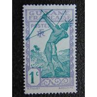Французская Гайана. Индеец. 1929г.