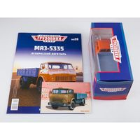 Легендарные Грузовики СССР Номер 20 - МАЗ-5335