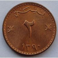 Оман 2 байзы. 1390 (1970)