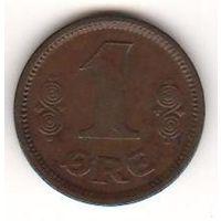 Дания 1 оре 1913 года. Каталог Краузе KM# 812.1. Состояние!