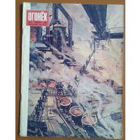 "Журнал ""Огонек"" #2 1959 г."