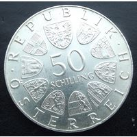 Австрия. 50 шиллингов 1974. Серебро.