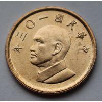 Тайвань, 1 доллар 2014 г.