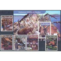 Гибралтар 2007 Доисторическая фауна, 5 марок + блок