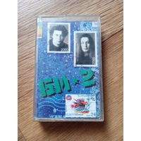 Аудиокассета би-2