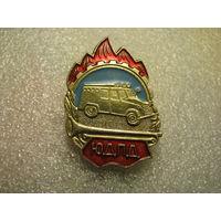 Членский Знак. ЮДПД СССР (юношеская добровольная пожарная дружина)