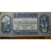2 миллиона марок 1923г. Фюрт