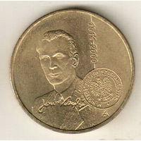 Польша 2 злотый 2014 100 лет со дня рождения Яна Карского