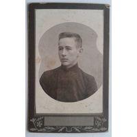 Фотопортрет юноши . До 1917. Киев. 7х11 см