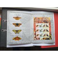 2004 Буклет Бабочки