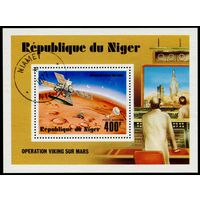 Нигер 1976. Операция Викинг на Марс