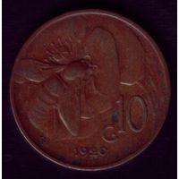 10 чентезимо 1920 Италия