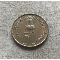 Индия 50 пайс 1982 (Бомбей) - Национальное объединение