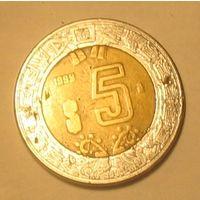 5 песо 1999 Мексика