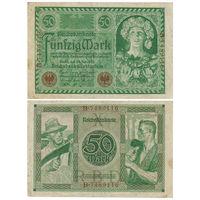 Германия. 50 марок 1920 г. [P.68]