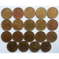 СССР погодовка 5-ти копеечных монет 1961-1991 + 5 копеек 1974