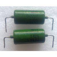 К42У-2 0,22uF 160В 10% ВП