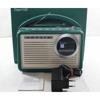 Портативная аудиосистема Kapsch Capri 125 (лимитированная серия)