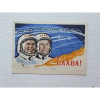Самсонов космонавты 1962  10х15 см