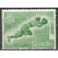 Сомали(итальянское). Футбол. 1958г. St#342.