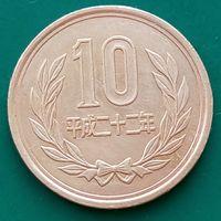 10 йен 2010 ЯПОНИЯ