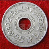 7348:  25 пиастров 1993 Египет