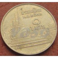 4566:  1 бат 1989 Тайланд
