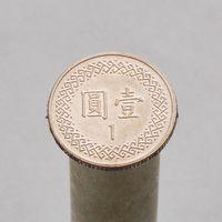 Тайвань 1 доллар