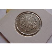 ЕГИПЕТ. 5 пиастров 1973 год./75 лет Центральному банку Египта/ КМ#437 Оригинал!!! Распродажа коллекции!!!