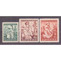 Рейх Словакия 1939г. 43-45А MNH OG ** серия//СЛ3//БРАК