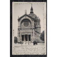 Старинная открытка. Париж (42). Чистая.