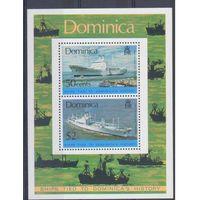 [1290] Доминика 1975.Корабли.  БЛОК.