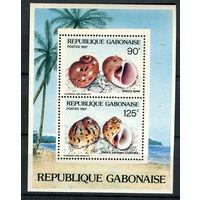 Габон - 1987 - Морские ракушки - [Mi. bl. 57] - 1 блок. MNH.