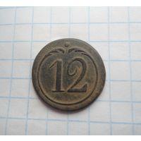Поляк на 1812г