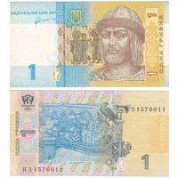 W: Украина 1 гривна 2011 / НЗ 1570011