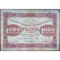 СССР, 1000 рублей 1923 год, Р170