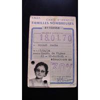 Французкие документы  для женщины  1983г. распродажа