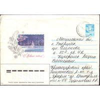 1984 год ХМК В.Шатихин С Новым Годом! 84-269