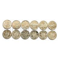 Румыния 6 монет 1996 года. Олимпиада в Атланте