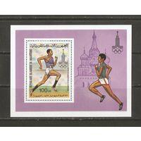 Мавритания 1979 Олимпийские игры