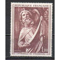 Живопись Франция  1971 год серия из 1 марки