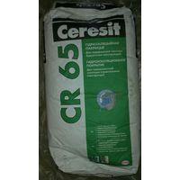 Гидроизоляционное покрытие Geresit CR 65.