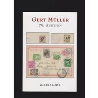 Каталоги аукционные Gert Muller #79`(3 шт). Цена за все!